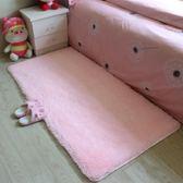 可手洗家用床邊地毯臥室滿鋪可愛房間公主粉色床前 NMS 黛尼時尚精品
