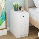 床頭櫃 小床頭櫃超窄 20-25-30-35cm床邊簡約現代迷妳儲物小型櫃子仿實木