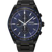 SEIKO 精工 Criteria 太陽能台灣獨賣計時碼錶-藍x黑/44mm V176-0AZ0A(SSC731P1)