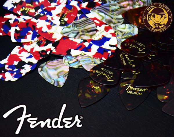 【小麥老師樂器館】彈片 (買4送1) M01-M03 Fender Medium Pick 吉他 電吉他 貝斯【C33】