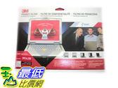 [美國直購 ShopUSA]  3M 螢幕LCD資訊安全護目防窺片PF14.1W (14.1吋寬螢幕19x30cm) T006