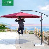 戶外雨棚戶外遮陽傘庭院傘室外香蕉傘折疊羅馬沙灘傘保安崗亭太陽傘擺攤傘  DF  二度3C