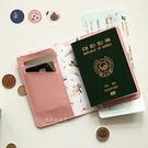 清新印花皮革感護照套 旅行收納套 書套 護照套