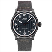 MIDO美度 Multifort 先鋒復刻機械錶-黑x灰/44mm M0326073605000