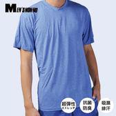 【儂儂nonno】DRY超速乾機能衣(男) 藍色M三件/組