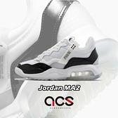 Nike 休閒鞋 Jordan MA2 白 黑 Concord 氣墊 喬丹 男鞋 飛人 運動鞋 【ACS】 CV8122-105