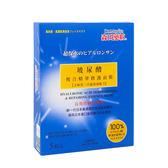 森田藥妝玻尿酸複合精華修護面膜5入【愛買】