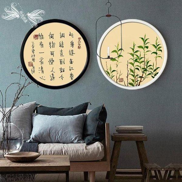 心經字畫客廳五福佛掛畫圓形走廊過裝飾畫玄關 時尚部落