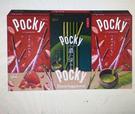 [COSCO代購] C132890 POCKY 百奇濃郁系草莓抹茶雙口味 6盒入 共327.6公克