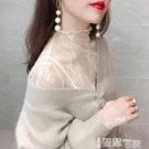 蕾絲打底衫 白色半高領蕾絲打底衫女秋冬新款洋氣毛衣內搭薄紗衣長袖網紗上衣 智慧e家 新品