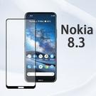 Nokia 8.3 (5G) 滿版彩色全覆蓋鋼化玻璃膜 手機螢幕貼膜 高清 防刮防爆