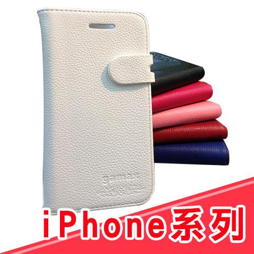gamax 商務 側翻 支架 皮套【IPHONE】I5 S SE I6 s I6 s Plus i7 plus YUKAI