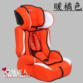 兒童安全座椅汽車用車載安全座椅0-3-6-9-12歲兒童安全座椅 全店88折特惠