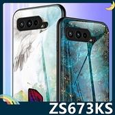 ASUS ROG Phone 5 ZS673KS 大理石保護套 軟殼 玻璃鑽石紋 閃亮漸層 視覺層次 防刮全包款 手機套 手機殼