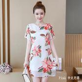 中大尺碼印花洋裝大碼女裝夏季短袖連身裙韓版雪紡印花 nm4840【pink中大尺碼】
