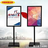 廣告牌指示牌立式導向牌水牌展示架廣告架蘋果立牌告示牌迎賓牌 青木鋪子