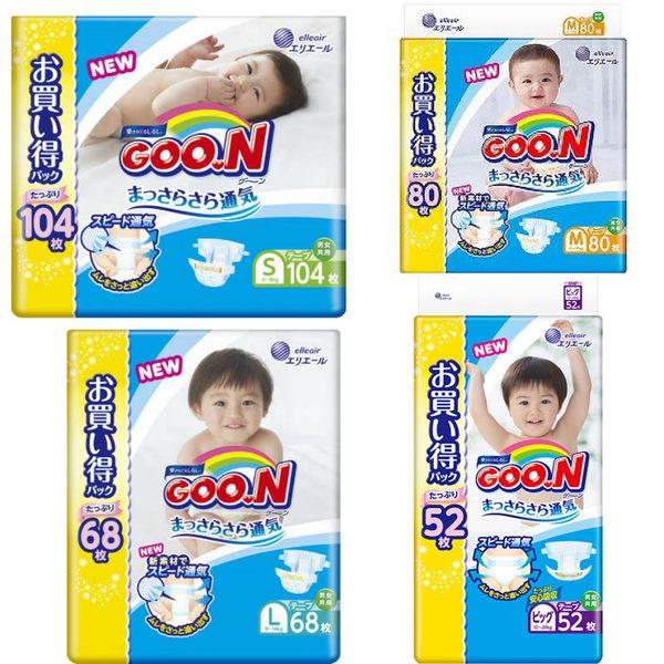 日本境內版2018最新(加量款)~大王製紙GOO.N阿福狗嬰幼兒柔軟紙尿片