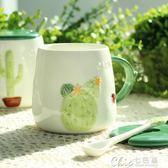 創意簡約馬克杯帶蓋勺陶瓷杯子咖啡杯早餐牛奶杯成人情侶可愛水杯 Chic七色堇