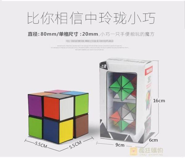 美國彩色磁力百變無限魔方二合一益智創意解壓手指玩具減壓神器