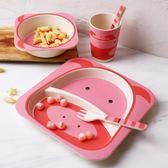 兒童餐具套裝 環保竹纖維飯碗分格盤子 耐摔健康創意卡通寶寶碗盤   聖誕節快樂購