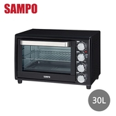 【SAMPO聲寶】30L雙溫控油切旋風烤箱 KZ-SH30F