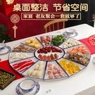 網紅團圓陶瓷拼盤餐具組合創意家用年夜飯過年盤子套裝青花瓷圓桌 【618特惠】