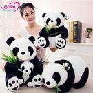 熊貓公仔毛絨玩具黑白布偶抱枕抱抱熊大號玩...