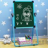 寶寶兒童畫板雙面磁性小黑板可升降翻轉支架式家用塗鴉寫字板白板 NMS小明同學