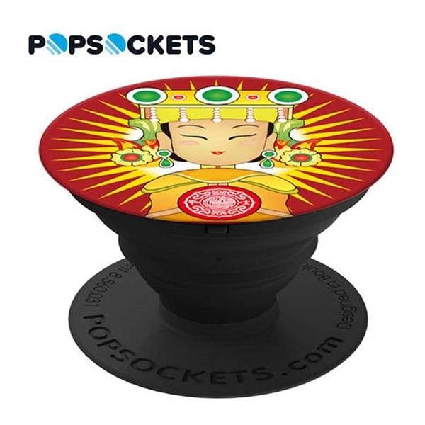 【南紡購物中心】【鎮瀾宮系列】 PopSockets 泡泡騷 大甲媽祖 美國時尚多功能手機支架