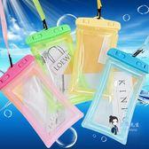 手機防水袋 2只裝手機充氣防水袋潛水手機套觸屏通用游泳防水手機殼掛脖防塵 5色