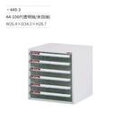 SHUTER 樹德 A4-106P效率櫃/資料櫃(透明米白/6抽)449-3