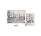 奇哥比得兔英倫小羊羔絨毯/蓋毯禮盒(PLB17100綠田園) 1035元+送紙袋