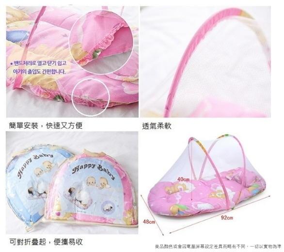 【NF免安裝嬰兒床蚊帳】可擕式嬰兒蚊帳 寶寶蚊帳 嬰兒床蚊帳便攜折疊式