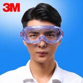 防霧護目鏡/防護眼罩/抗沖擊/防塵防沙勞保防濺防風鏡   可然精品鞋櫃