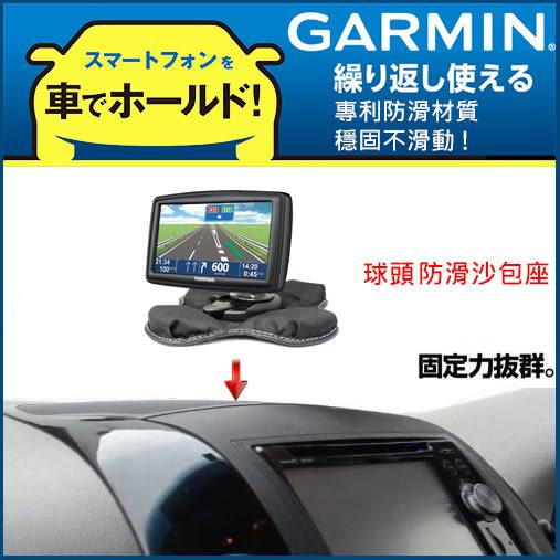 garmin nuvi 40 42 50 52 765 2465t 2557 51 57中控台衛星導航沙包車架佳明支架子