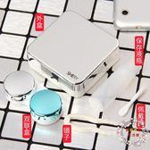 一件免運-隱形眼鏡盒 簡約伴侶雙聯可愛收納盒便攜影形眼睛盒子