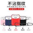適用AirPods保護套蘋果無線藍牙耳機個性防滑收納包防丟繩硅膠套掛繩配件收納盒
