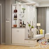 屏風櫃屏風 隔斷進門玄關櫃客廳小戶型裝飾櫃子 創意 簡約現代隔廳櫃JY
