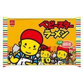 優雅食點心餅-塔香鹽酥雞分享包250g【愛買】