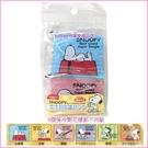 asdfkitty*SNOOPY史努比6連保冷劑/保冰劑-保鮮食物或牙痛-發燒降溫-冰敷-日本製