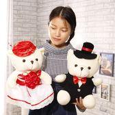 婚車熊公仔車頭裝飾情侶婚紗熊一對婚慶娃娃花車小熊結婚禮物 春生雜貨