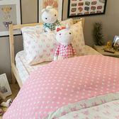 粉色星星法鬥 Q1雙人加大床包3件組 四季磨毛布 北歐風 台灣製造 棉床本舖