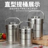 上班族保溫飯盒不銹鋼保溫提鍋飯桶飯籃大容量便攜便當盒學生 【快速出貨】