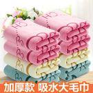 家用成人潔面巾加厚大毛巾通用柔軟吸水兒童卡通洗臉巾
