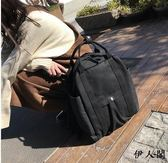帆布旅行背包休閒大學生包旅行背包
