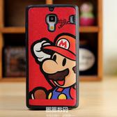 King*Shop~ 小米紅米 手機套矽膠軟殼 卡通情侶手機殼 MI貼皮保護套外殼矽膠