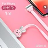 新款數據線彎頭可愛手機充電線器快速快充線zzy5334『美鞋公社』
