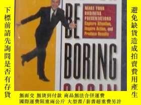 二手書博民逛書店英文原版罕見Never Be Boring Again by D