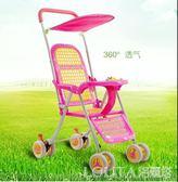 嬰兒仿藤推車夏季輕便折疊傘車簡易寶寶兒童BB藤編推椅竹藤車童車igo LOLITA