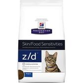 【寵物王國】希爾思z/d皮膚/食物敏感貓處方4磅